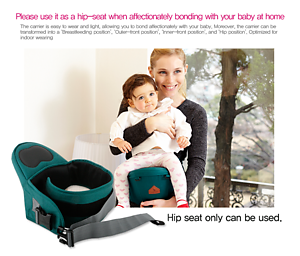 I-Angel Mesh Hipseat Baby Carrier